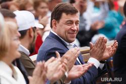 Сабантуй и Куйвашев. Екатеринбург, куйвашев евгений, апплодисменты