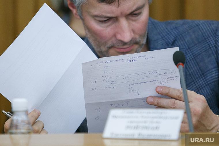 Межфракционное совещание гордумы по реформе МСУ. Екатеринбург, ройзман евгений