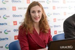 Журналисты  Курган, хильчук татьяна