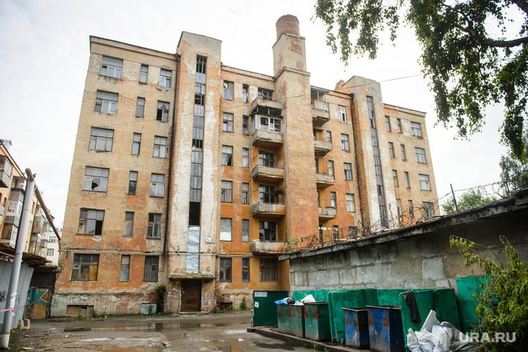 В поисках пыточной у городского ГИБДД. Екатеринбург, улица чапаева14корп4