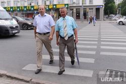 Глава и председатель совета депутатов центрального района Челябинска., хлызов александр, ереклинцев виктор