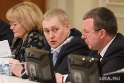 Президиум правительства по программе