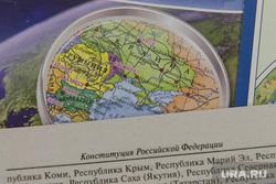 Книги про Крым и украинский кризис. Екатеринбург, конституция, украина