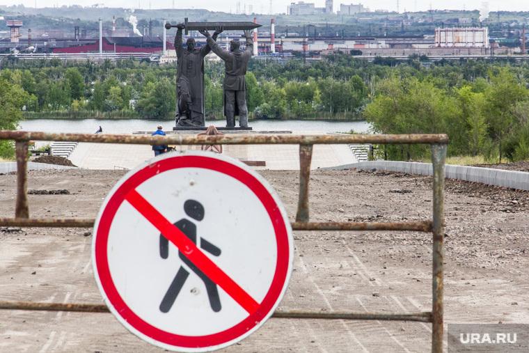 Клипарт. Магнитогорск, знак запрета, памятник, монумент тыл фронту