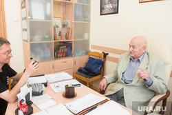Семён Спектор, интервью. Екатеринбург