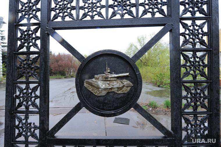 Танковое училище. Челябинск., ворота, танк, эмблема
