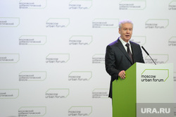 Московский Урбанистический Форум. День 1, собянин сергей, урбанистический форум
