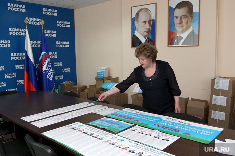 Брифинг Единой России Курган, семина наталья, праймериз, выборы 2015, портрет путина и медведева