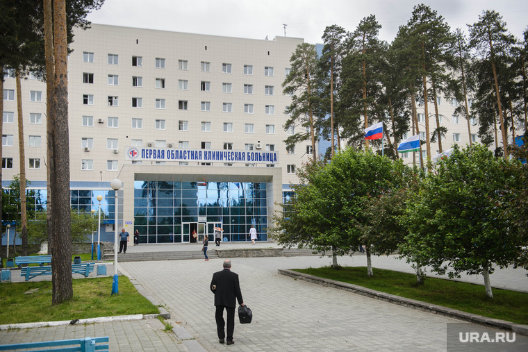 Клипарт, разное. Екатеринбург, больница, окб1