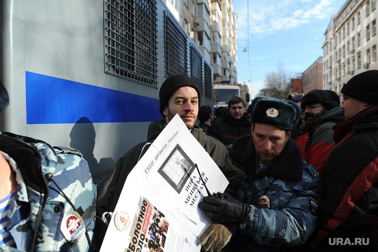 Болотное дело приговор. Митинг перед зданием суда. Москва