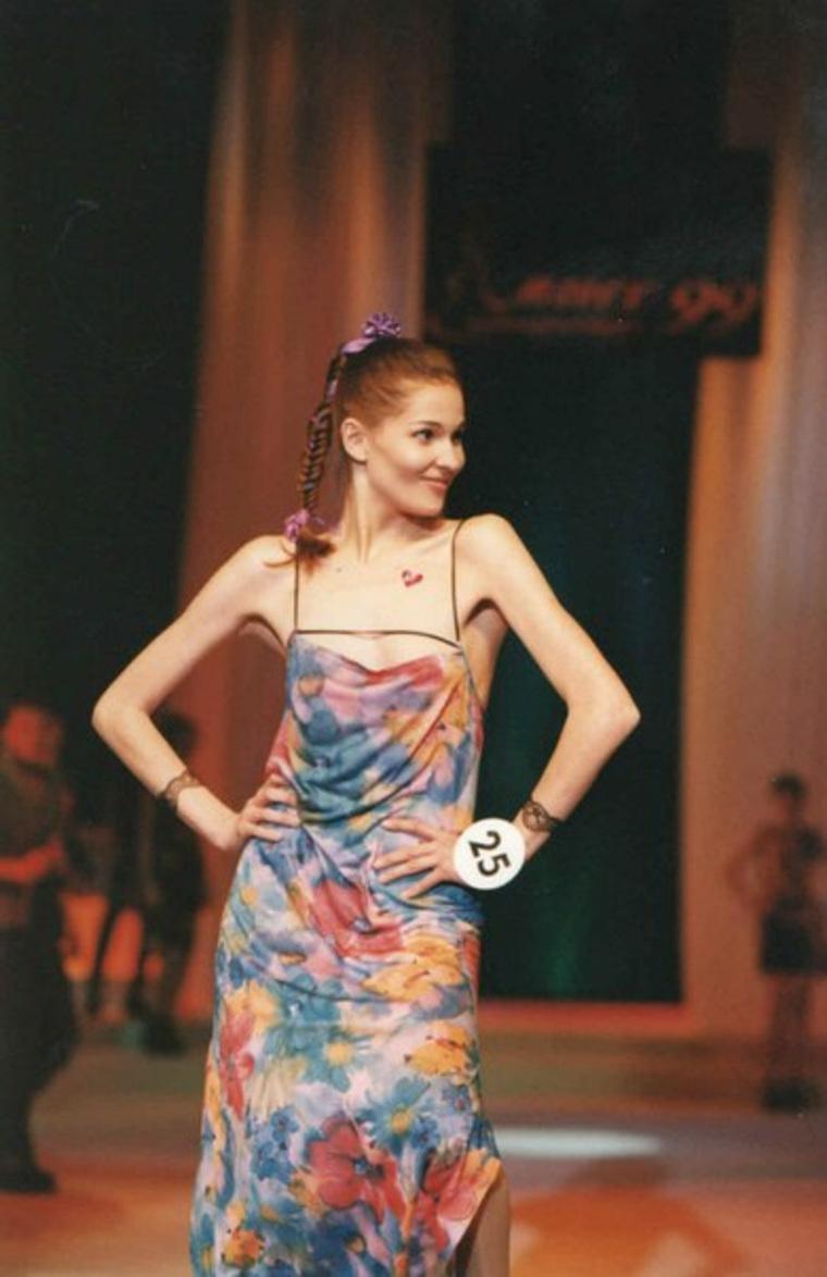 Мисс Екатеринбург все годы, Елена Смышляева 1999