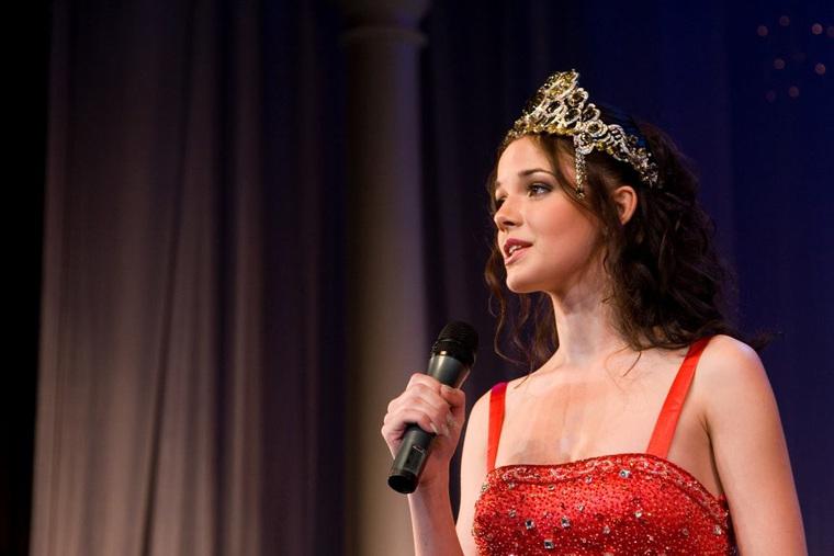 Мисс Екатеринбург все годы, Дарья Деменьтева 2006
