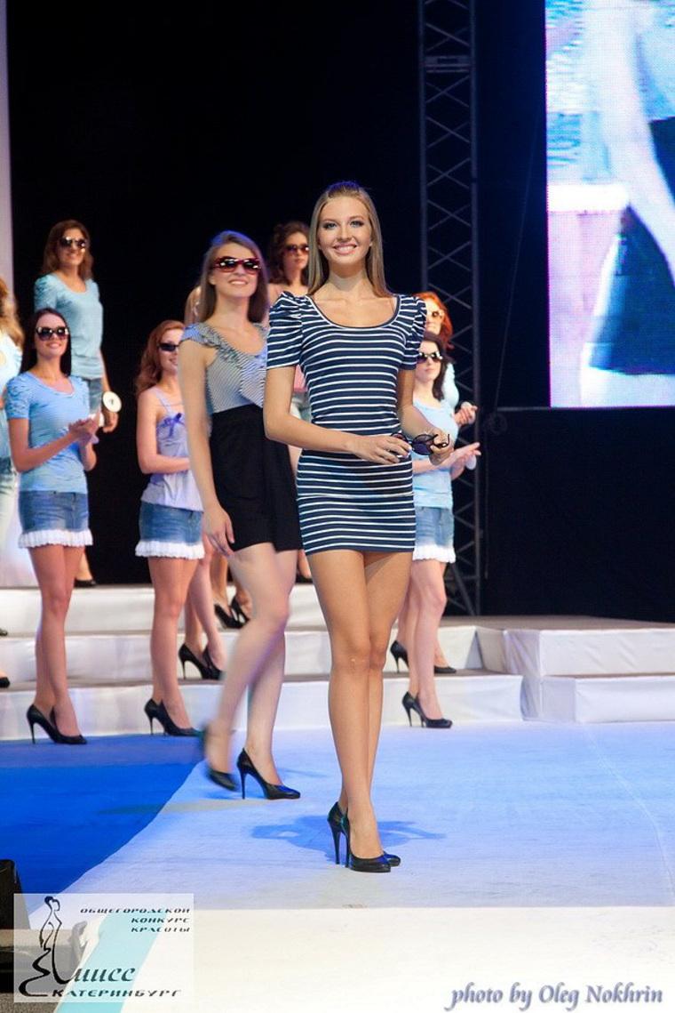 Мисс Екатеринбург все годы, Нина Савельева 2010