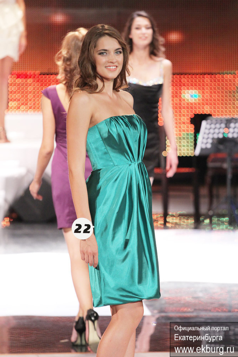 Мисс Екатеринбург все годы, Анна Лесун 2012