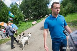 Пикет против строительства лютеранского храма в парке Блюхера. Екатеринбург, коробейников алексей