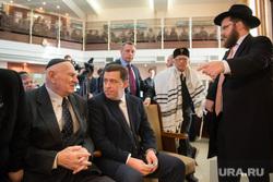 День освобождения Освенцима в екатеринбургской синагоге, куйвашев евгений, спектор семен, ашкенази зелиг