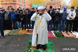 Курбан байрам. Челябинск., молитва, мечеть, мусульмане, мулла, имам