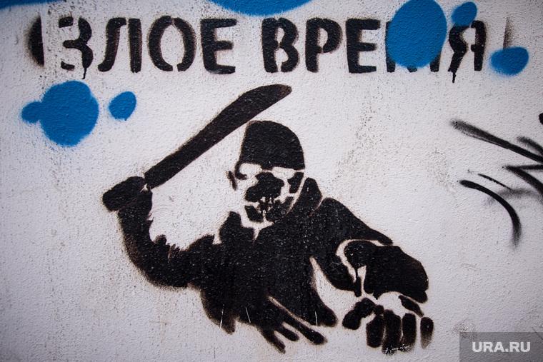 Клипарт., националисты, беспорядки, революция, радикалы, злое время, гопники, народные волнения, бандиты