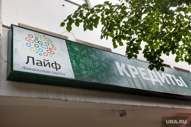 вуз банк челябинск кредит наличными микро кредит онлайн на казпочта