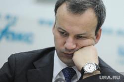 Пресс-конференция 12 Красноярского  экономического форума. 20 февраля 2015г, дворкович аркадий