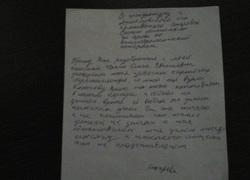 Жалобы на Артемовский психонервологический диспансер