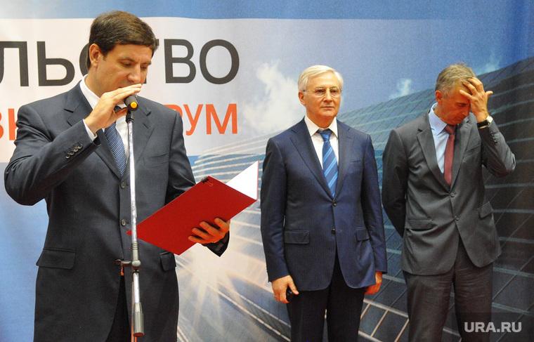 Правительство Челябинской области, юревич михаил, тупикин виктор, карликанов юрий