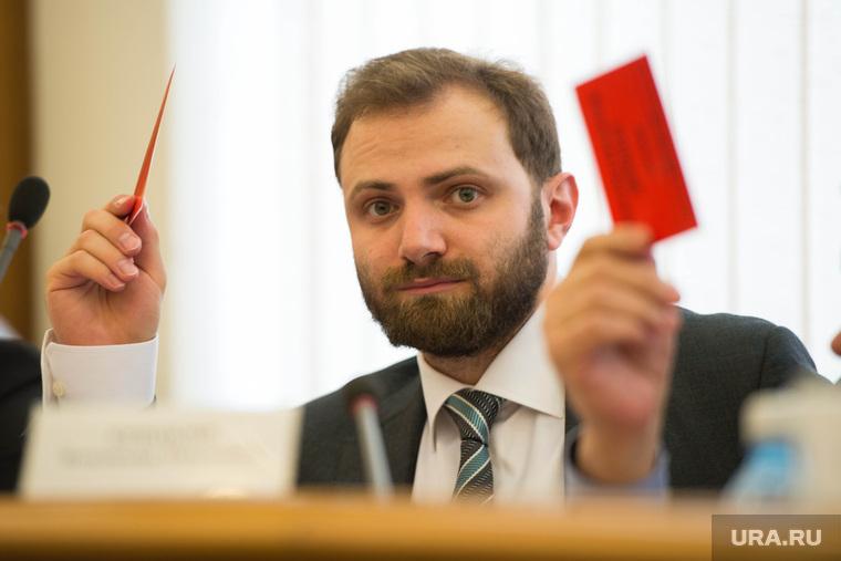 Отчет Якоба. Гордума. Екатеринбург, ананьев виктор