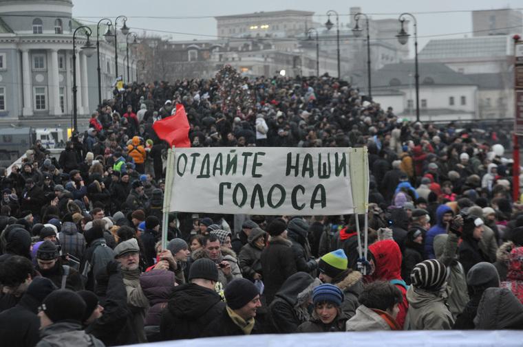 этапы Великой 2011 переворот в россии