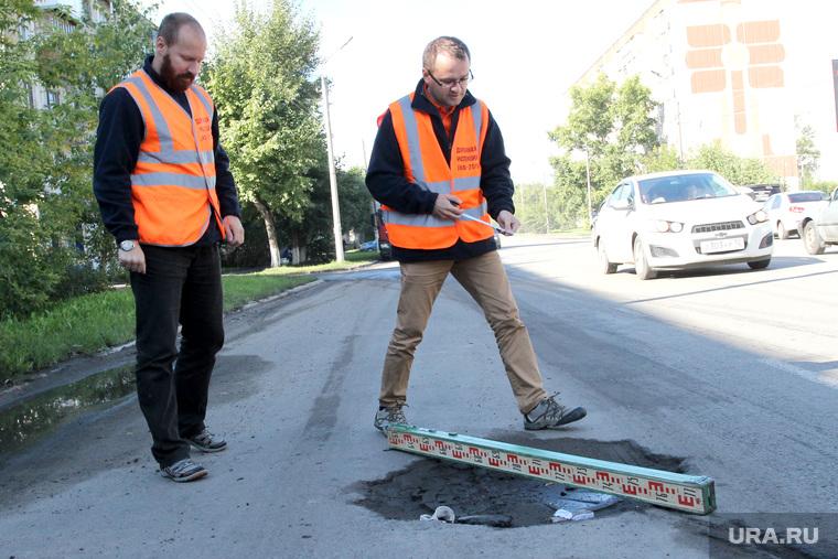 Дорожная инспекция ОНФ  Курган, дорожная инспекция онф, улица дзержинского