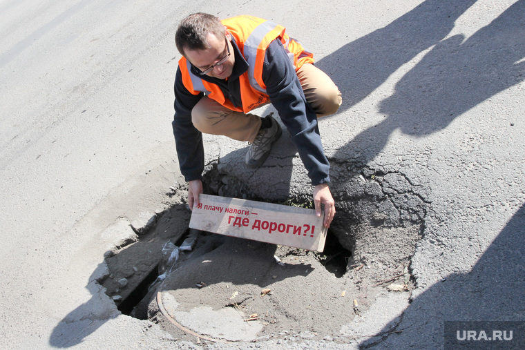 Дорожная инспекция ОНФ Курган, дорожная инспекция онф, улица половинская