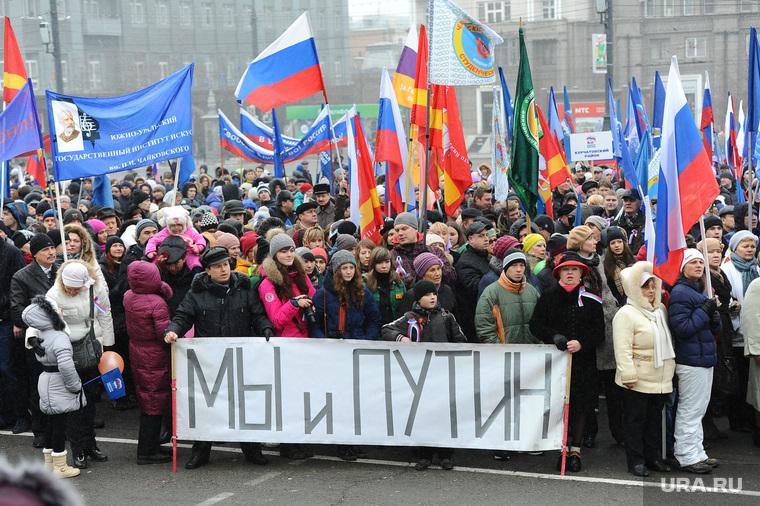 Митинг. Челябинск, митинг, плакат, мы и путин