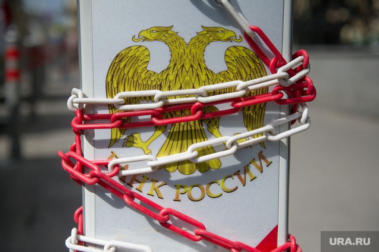 Центральный банк России. Москва, банк россии, центральный банк рф