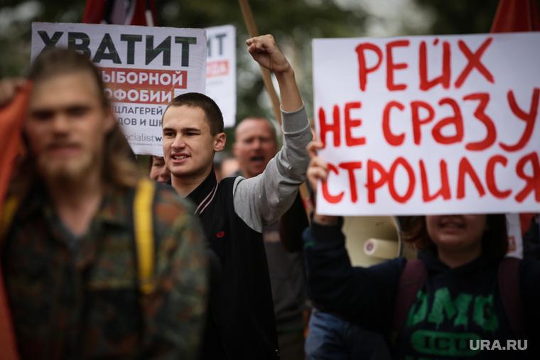 Шествие и митинг в поддержку мигрантов. Екатеринбург, митинг, кулак, шествие