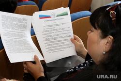 Союз женщин России  Курган, союз женщин россии