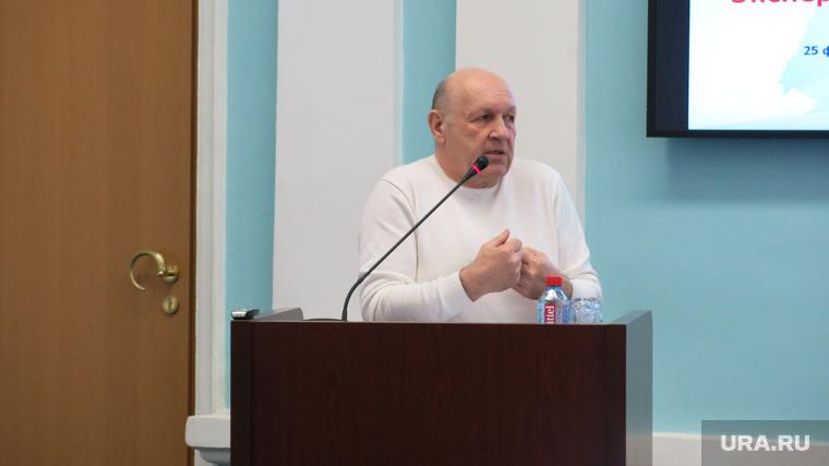 Экспертный совет при губернаторе Челябинской области, абдурахимов юрий