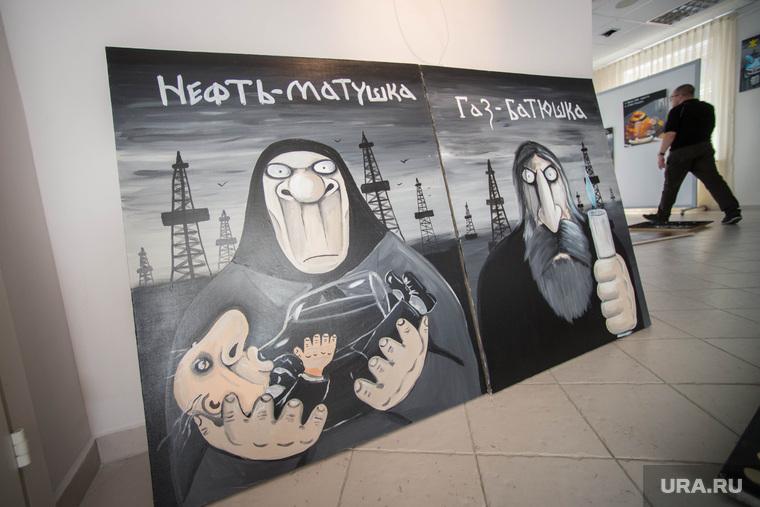 Подготовка выставки работ Васи Ложкина в Галерее современного искусства. Екатеринбург, картины васи ложкина, нефть-матушка, газ-батюшка