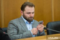 Заседание градостроительной комиссии гордумы Екатеринбурга, ананьев виктор