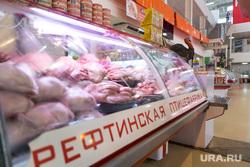 Юлия Михалкова на областном рынке на Громова г. Екатеринбург, птицефабрика рефтинская
