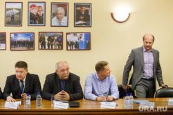 Встреча Куйвашева с фракцией Единой России в гордуме Екатеринбурга, кагилев олег, дозорец юрий, пехотин игорь, плаксин игорь