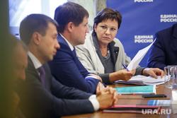 Встреча Куйвашева с фракцией Единой России в гордуме Екатеринбурга, министры, кулаченко галина