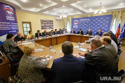 Встреча Куйвашева с фракцией Единой России в гордуме Екатеринбурга