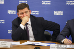 Встреча Куйвашева с фракцией Единой России в гордуме Екатеринбурга, куйвашев евгений