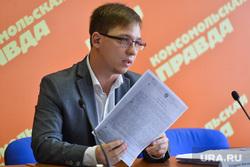 Пресс-конференция по Альфа-стоун. Челябинск., семенов андрей, юрист, представитель внешнего управляющего ооо альфа-стоун