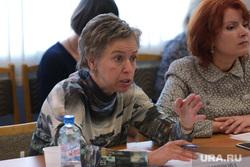 Совещание ОНФ и зоозащитники, зырянова елена