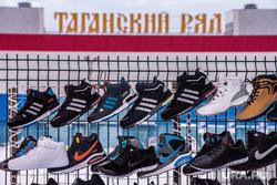 Таганский ряд. Екатеринбург, торговля, рынок китайский, обувь, кроссовки, таганский ряд, коммерция