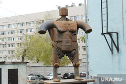 Венер. Арт-объект. Челябинск., современное искусство, венер, металлоконструкция
