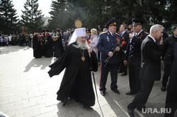 Религия. Челябинская область, феофан, митрополит