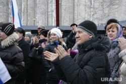 Нижневартовск. Митинг Крым, митинг