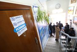 Крик-тв. Медиа холдинг Резонанс. Приставы у дверей. Екатеринбург