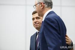 Заседание губернатора с главами МО и правительством в МВЦ Екатеринбург ЭКСПО
